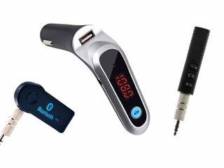 Bluetooth адаптер для AUX автомагнитолы. Handsfree. FM модулятор-плеер в прикуриватель 4-в-1