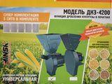 Зернодробилка minsk electro дкз 4200 гарантия 1 год +доставка