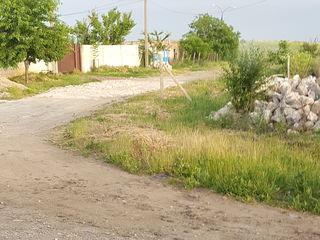 Vind lot de pamint sub constructie  in peresecina ,raionul orhei 3 hectare a fost vechea ferma