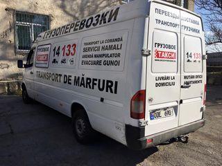 Transportare bagaje hamali,transport Chisinau грузчики,грузоперевозки