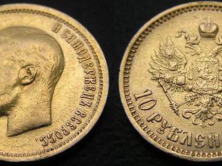 Куплю монеты,ордена,антиквариат СССР,Европы,США по лучшей цене.