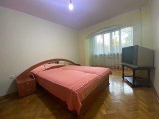 Spre chirie apartment cu 3 odai! Botanica! 250€