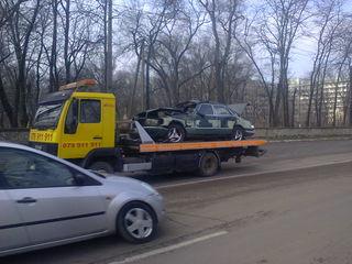 Наш автоспас выручит Вас!!!звоните сейчас autospasmd