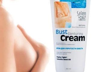 Bust Salon Spa - крем для увеличения груди