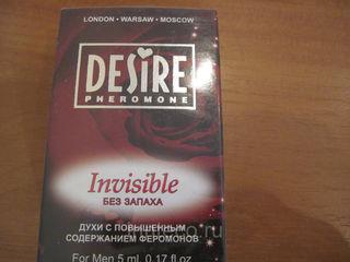 Духи с феромонами Desire
