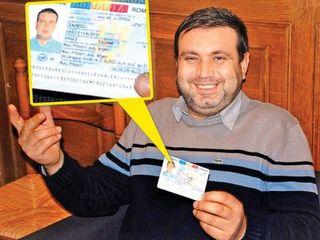 Pумынский бюллетень - от 40 евро!