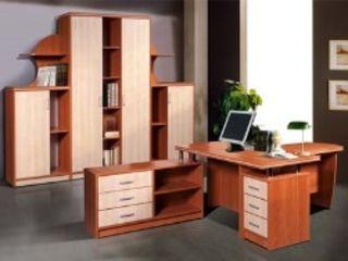 Demi-Trade представляет вам свой ассортимент мебели. Оптимальные цены - хорошее качество!