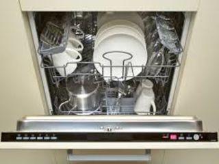 Ремонт стиральных и посудомоечных машин с выездом на дом.