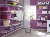 Mobilier pentru casa ta –- мебель для твоего дома