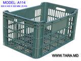 Пластиковые ящики пищевые/непищевые - Lada din plastic alimentara/industriale