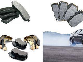 Тормозные колодки - для всех моделей автомобилей!