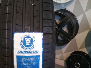 Новые шины     195/65 r15   по супер цене!!