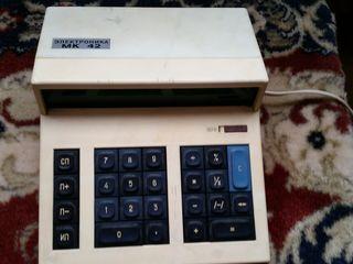 Калькулятор советский '' Электроника МК - 42 ''