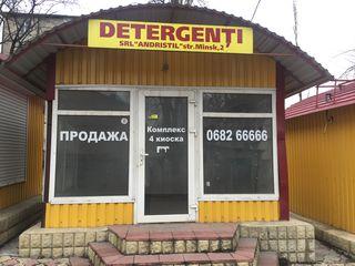 Киоск для продажи бытовой химии в Аренду Кишинев, Минск,2 (перекресток ул. Мунчешты)
