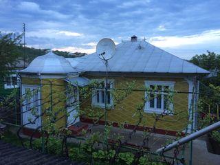 Casa Soroca