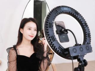 Профессиональная кольцевая лампа HQ-14'+штатив210cм+гибкий держатель/Lampa profesionala+stativ210cm