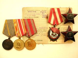 Покупаю монеты, медали, ордена СССР, золотые монеты России, Евро монеты, сабли, картины, иконы.