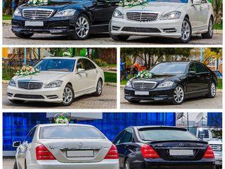 Mercedes-benz s-class, de la 20€ negru/alb, w221, w222, auto-nunta, авто на свадьбу