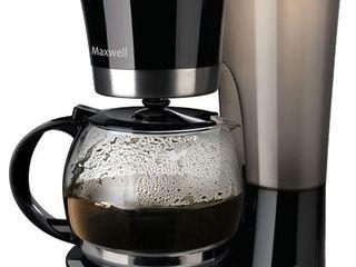 Кофеварки и кофемолки - распродажа !