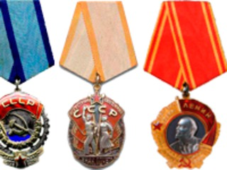 Куплю монеты,медали СССР,России,Европы,антиквариат по лучшей цене !