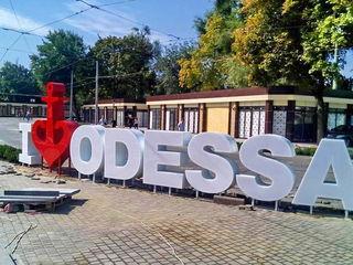 Представлю ваши интересы в городе Одесса.