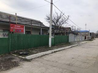Se vinde casă or. Leova sector Centru