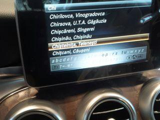 Самые свежие карты тут - SD DVD navigator Europa