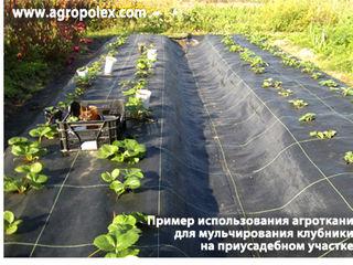 Agril(агроволокно )белое и чёрное. агроткань .Agrostofe