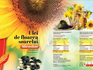 Ulei din floarea soarelui natural de la producator 14 lei/kg