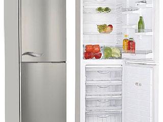 Холодильники Atlant, Bosch, Hotpoint-Ariston. Гарантия и доставка.