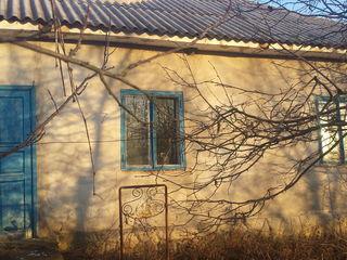 продам дом и землю
