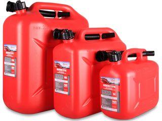 Канистры для транспортировки и хранения топлива!