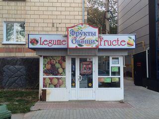 Продается павильон в центре м. Бэлць по ул.Штефан чел Маре 16!