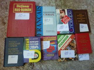 словари,разговорники,цветоводам, даты и судьбы, энциклопедия этикета, ditionare, цветоводам