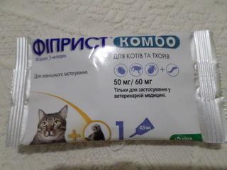 Picaturi pisici - contra paraziti externi - Fiprist Combo. 50 lei