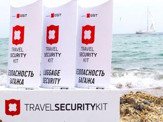 Набор для защиты вашего багажа