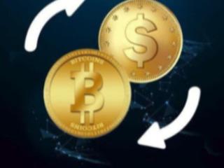 Продам или Куплю Bitcoin.