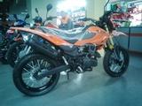Минск CX 200