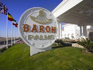 """Eгипет Шарм-эль-Шейх .отель """" Baron Palms Resort  5 * """", с 11 октября на 7 ночей"""