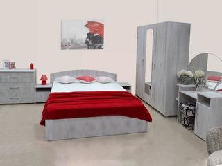 Dormitor Ambianta Inter (white-samoa), calitatea garantată !!