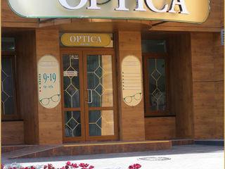 """Магазин """"Оптика"""" S.A Baden-Baden. Очки, линзы, оправы"""