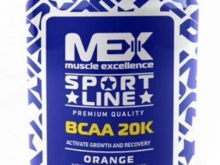 MEX Nutrition U.S.A. BCAA 8:1:1 - 1040 gr - 600 лей