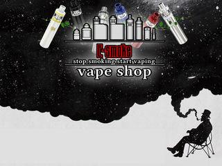 E-Smoke Для любителей парения. И для начинающих кто хочет бросить курить!
