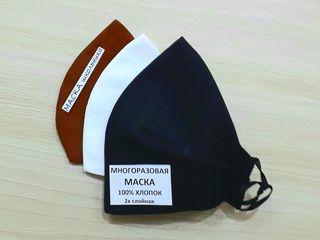 Masca - маски  для учителей-студентов-школьников, официантов, продавцов, сотрудников.
