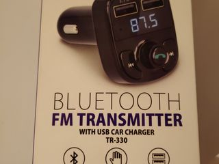 FM transmitter Forever TR - 330