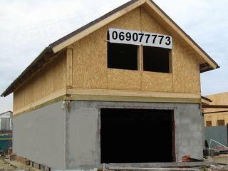 Строительство дополнительных этажей,мансард, различного вида пристроек,стеновых перегородок!