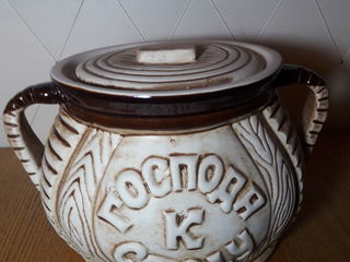 Продается посуда для запекания