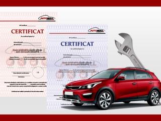 Сертифицированный инструментальный контроль Вашего автомобиля