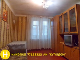 2 комнатная квартира на Балке. ул. Каховская 10