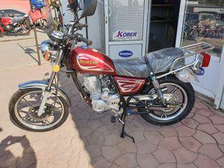 Hualin 150cc